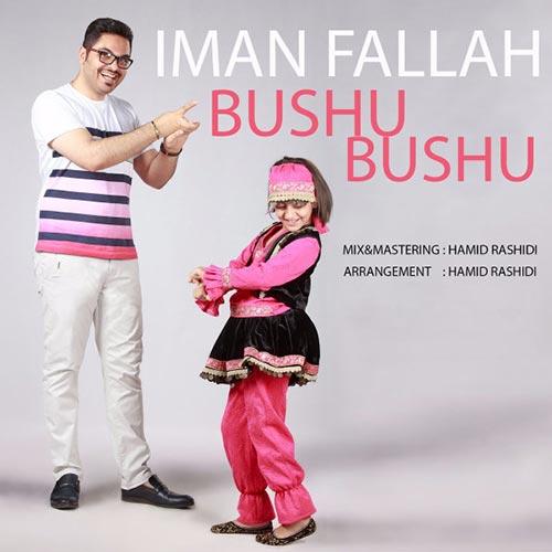Iman-Fallah-Bushu-Bushu