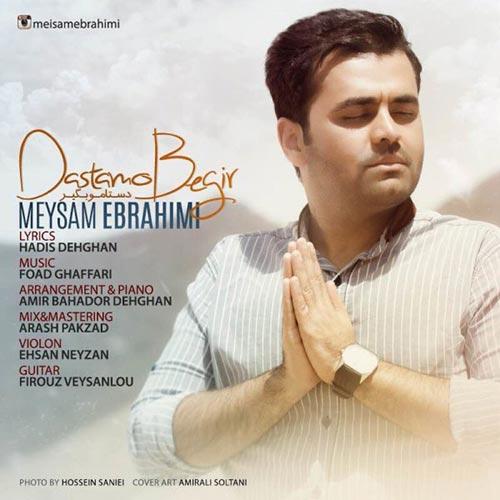 Meysam-Ebrahimi-Dastamo-Begir