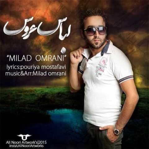 Milad Omrani-Lebas Aroos