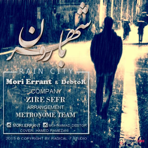 Mohammad Debtor Ft Mori Errant - Shahre Baron