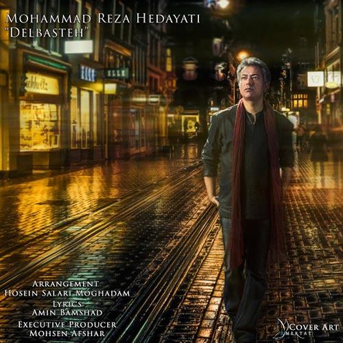 Mohammadreza-Hedayati-Delbasteh