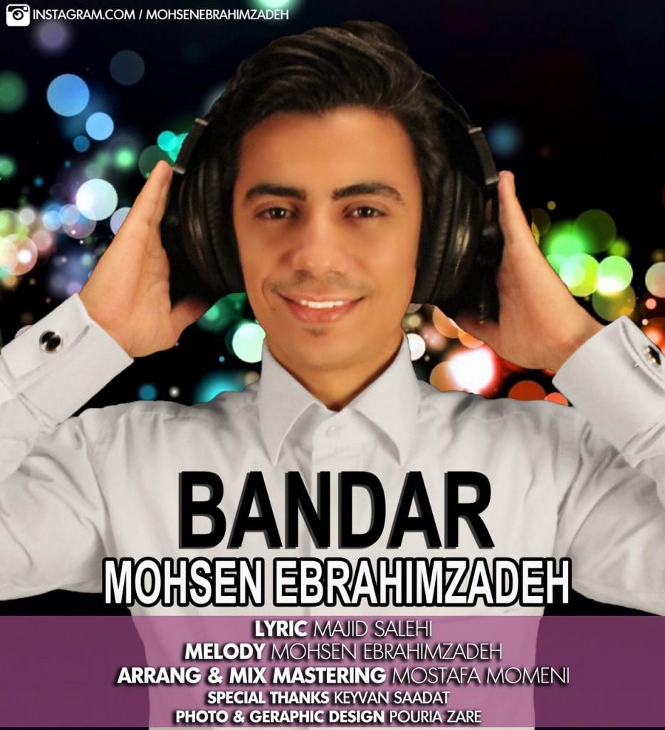 Mohsen-Ebrahimzadeh-Bandar
