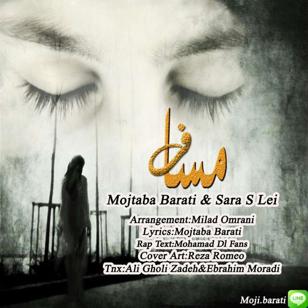Mojtaba Barati & Sara S Lei - Mosafer