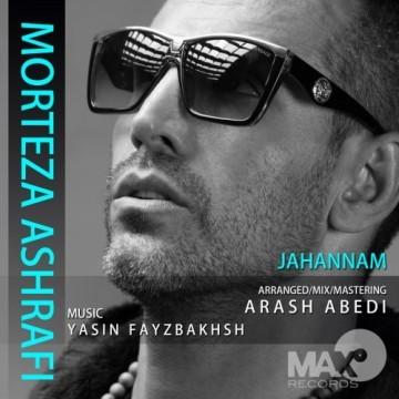 Morteza Ashrafi - Jahannam