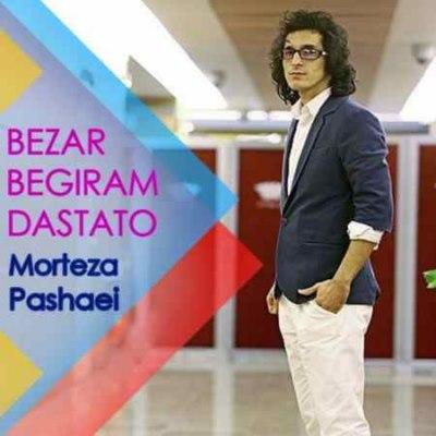 Morteza-Pashaei-Bezar-Begiram-Dastato