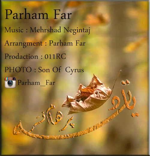 Parham Far - YadeTe-2