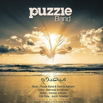 Puzzle Band - Mikhandam