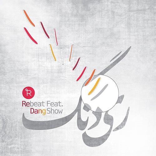 Rebeat-Ft.-Dang-Show-Redang