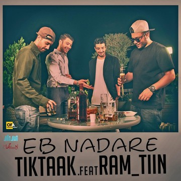 Tik Taak - Eb Nadare