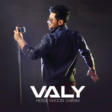 Valy - Hesse Khoobi Daram