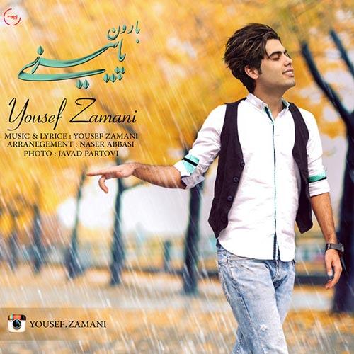 Yousef-Zamani-Baroune-Paeizi