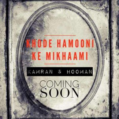 kamran-hooman
