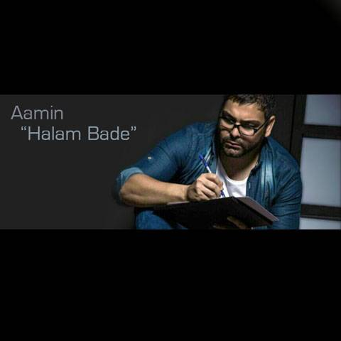 Aamin Called Halam Bade