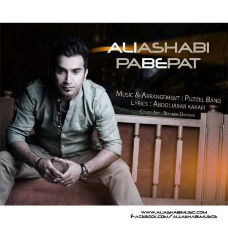 Ali-Ashabi-Pa-Be-Pat