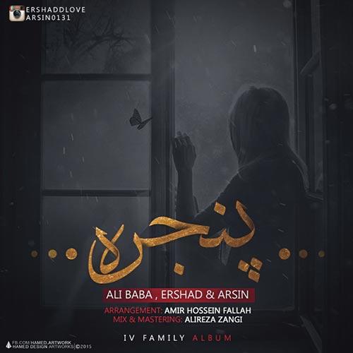 Ali Baba Ft Ershad-Panjereh