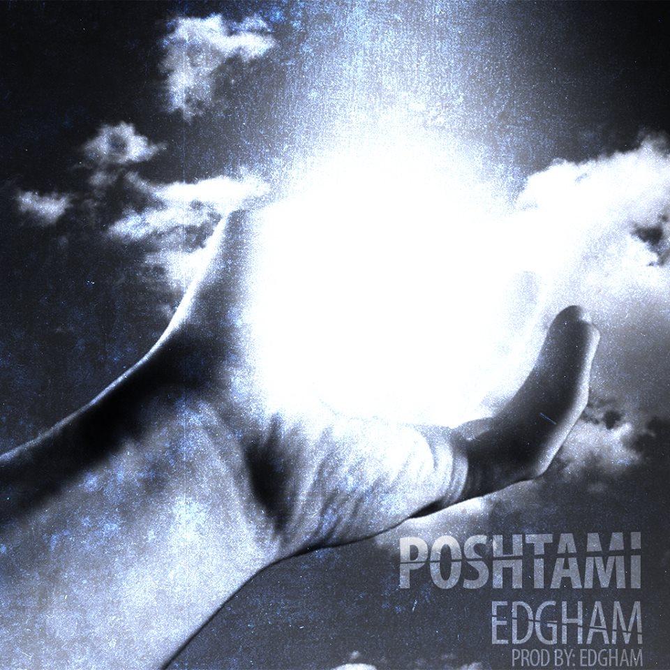 Edgham - Poshtami