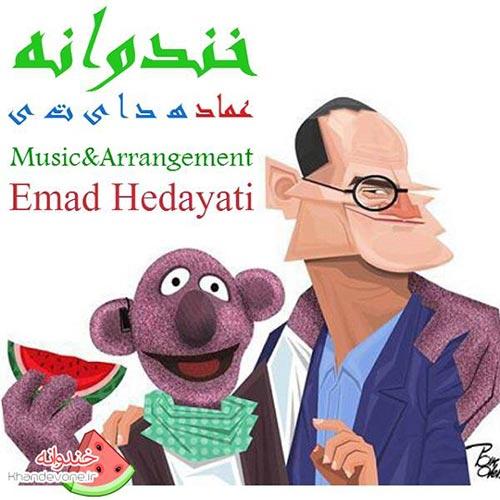 Emad-Hedayati-Khandevaneh