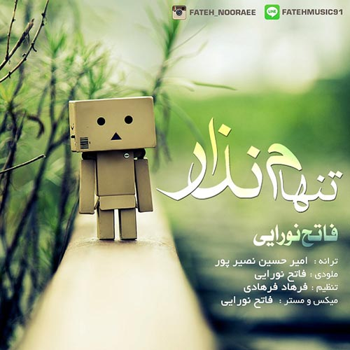 Fateh-Nooraee-Tanham-Nazar