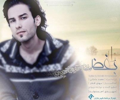 Mehdi-Ahmadvand-Boghz