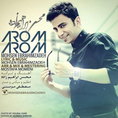 Mohsen-Ebrahimzadeh-Arom-Arom