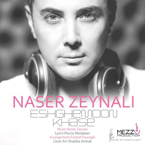 Naser-Zeynali-Eshghemoon-Khase