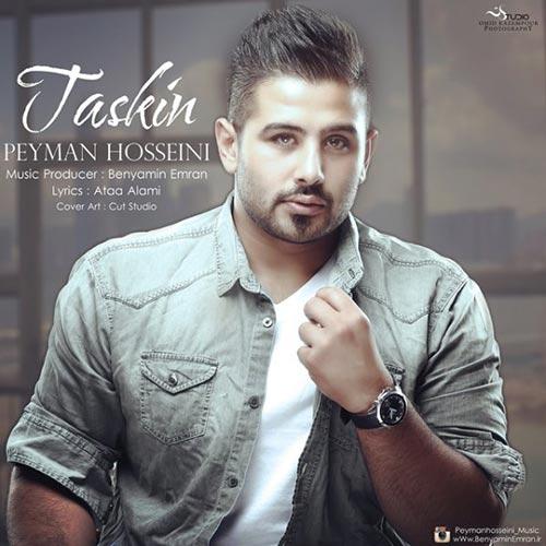 Peyman-Hosseini-Taskin