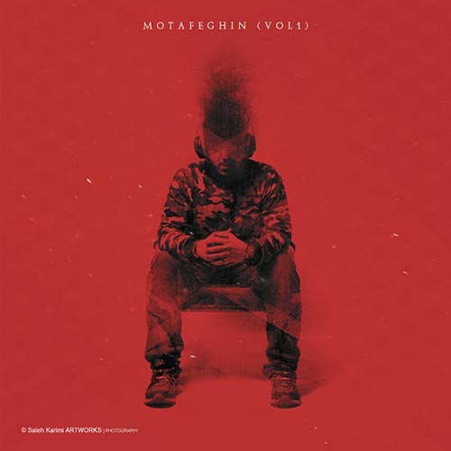 Various-Artists-Motafeghin-Vol-1