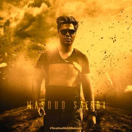 masoud saeedi - ba to khosh bakhtam