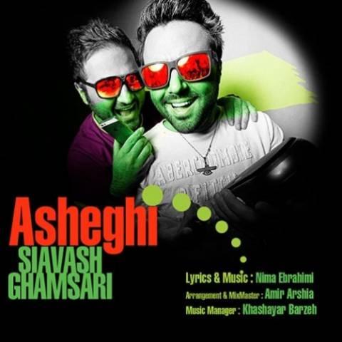 siavash-ghamsari-asheghi-478x478