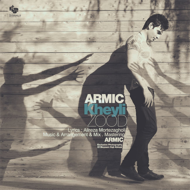 Armic - Kheili Zood