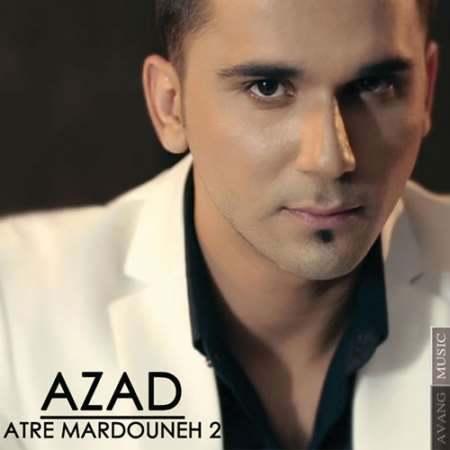 Azad-Atre-Mardouneh-2