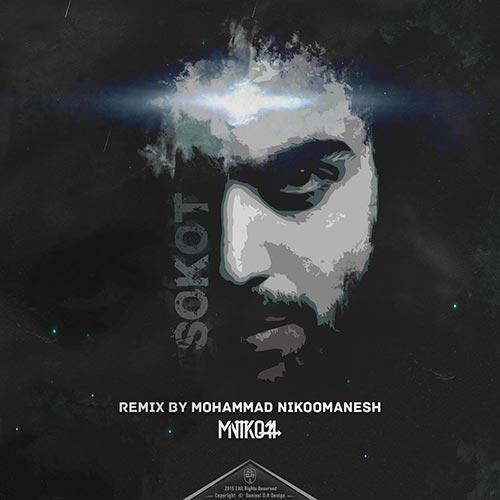 Bahram-Sokot-Remix
