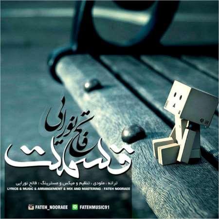 Fateh-Nooraee-Ghesmat