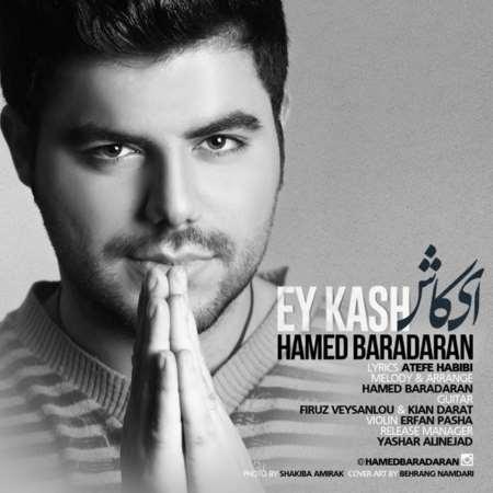 Hamed-Baradaran-Ey-Kash