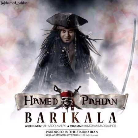 Hamed-Pahlan-Barikala