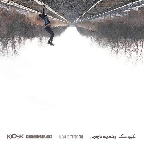 Kiosk-Condition-Orange