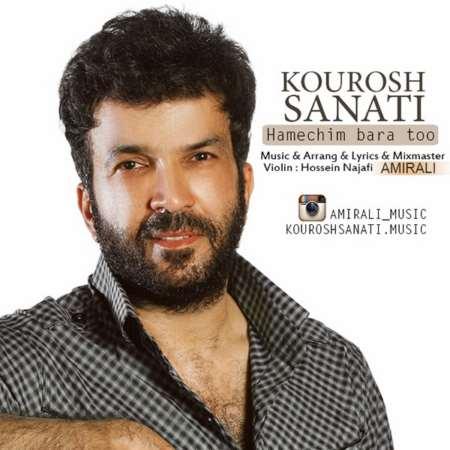 Kourosh-Sanati-Hamechim-Bara-To
