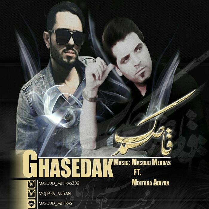 Masoud Mehras Ft Mojtaba Adiyan - Ghasedak
