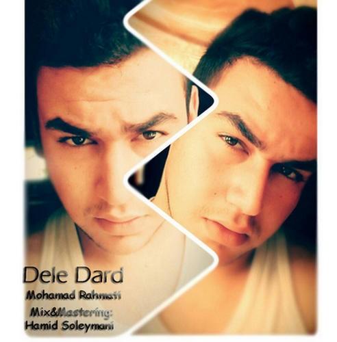 Mohamad-Rahmati-Dele-Dard-492x500