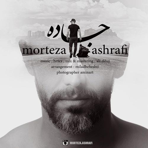 Morteza-Ashrafi-Jadde