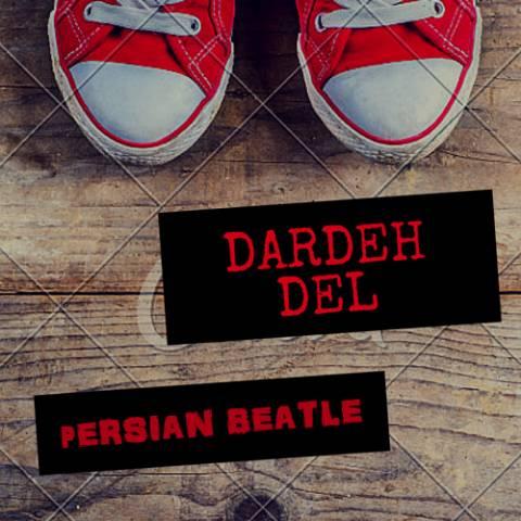 Persian Beatle - Darde Del