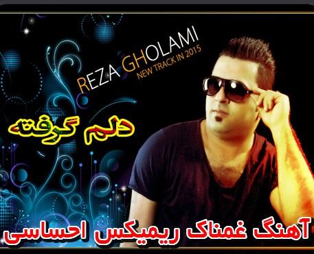 Reza-Gholami_Delam-Gerefteh