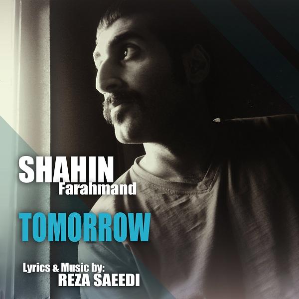 Shahin farahmand - Farda