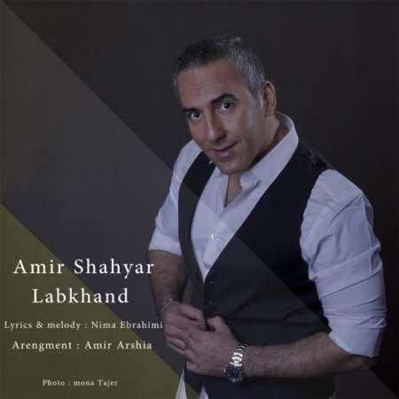 amir-sharyar