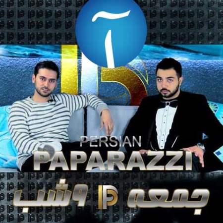 erfan-persian-paparazzi