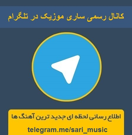 telegram-sarimusic