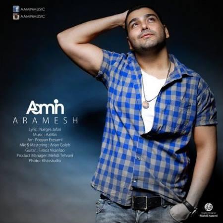 Aamin-Aramesh