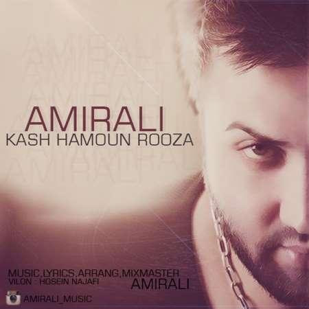Amirali-Kash-Hamoun-Rooza