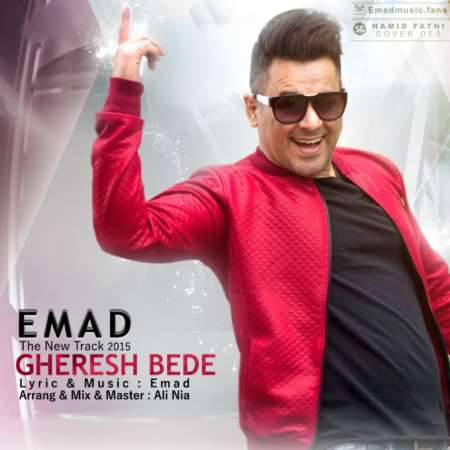 Emad-Gheresh-Bede