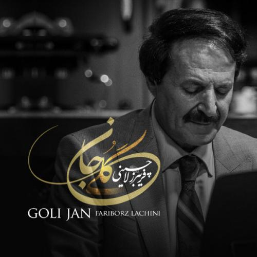 Fariborz Lachini - Goli Jan